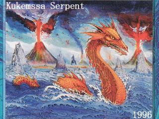 クーケムッサの大海蛇
