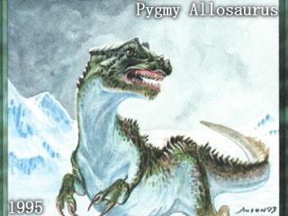 ピグミー・アロサウルス