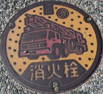 浜松マンホール 消火栓