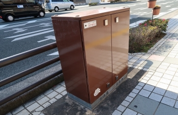 浜松 3端子ガス開閉器