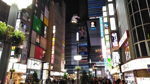 歌舞伎町ボヘミアン (1)