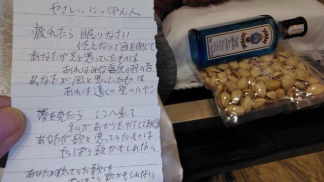 江古田一人通夜 (6)