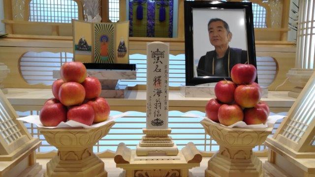 龍郎葬儀飾り (1)
