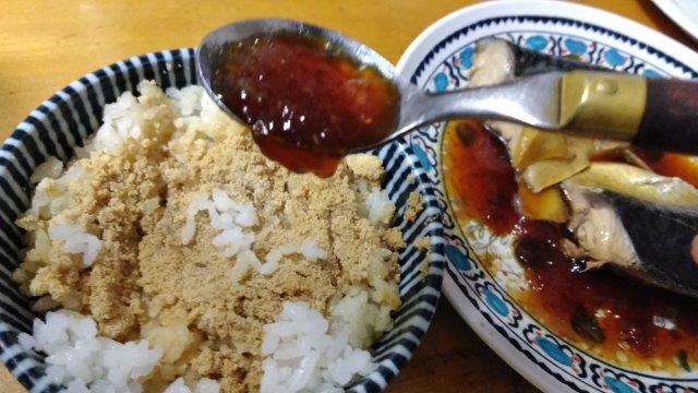 煮こごり (1)