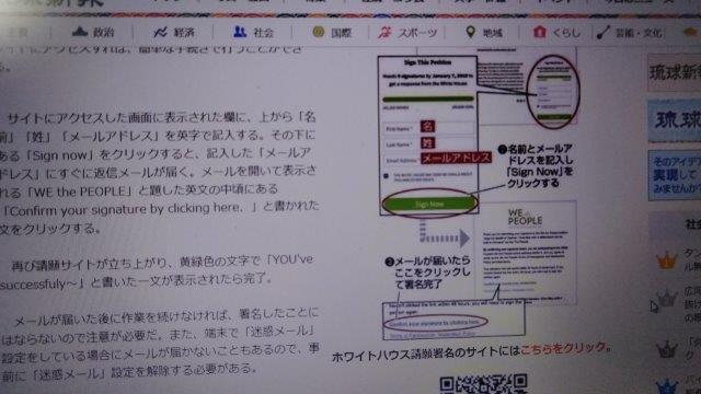 辺野古署名 (2)