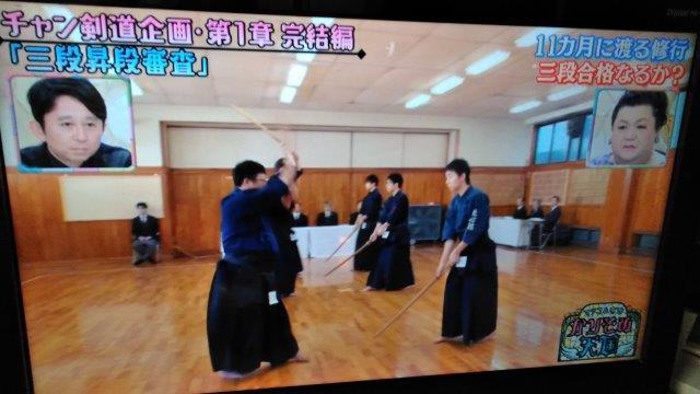 チャン3段 (2)