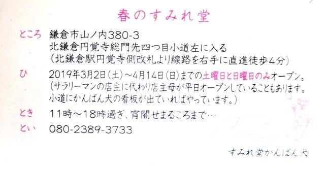 IMG_0225.jpg