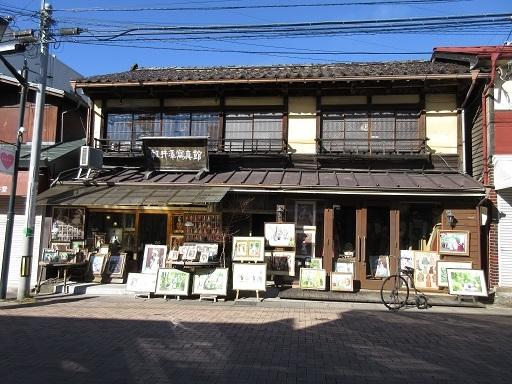 旧軽井沢軽井沢写真館