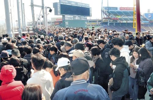 【競馬板】マツダスタジアムのチケット入手方法