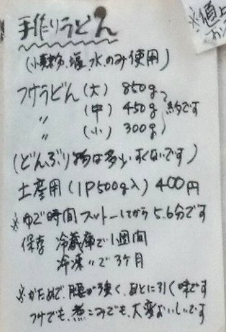 2019-01-19No029.jpg