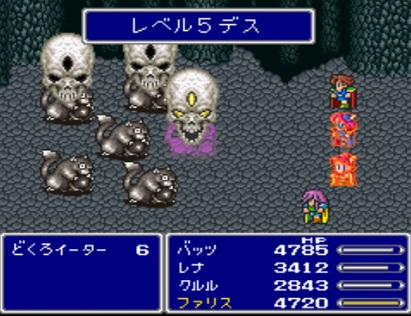 ff5level5death.jpg