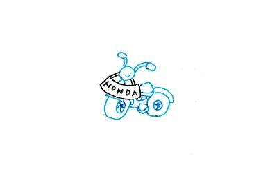 hondanobike.jpg