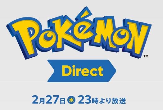 pokemondirect_20190227111433b7c.jpg