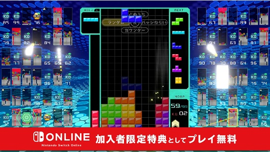 tetris99.jpg