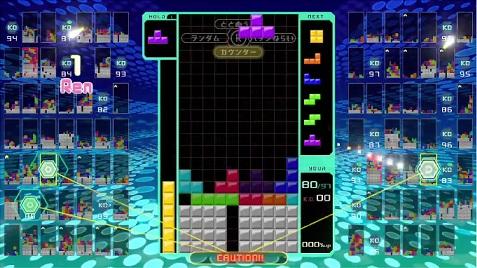 tetris99_20190225114544436.jpg