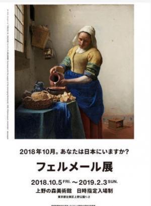 201811041701405c4.jpg
