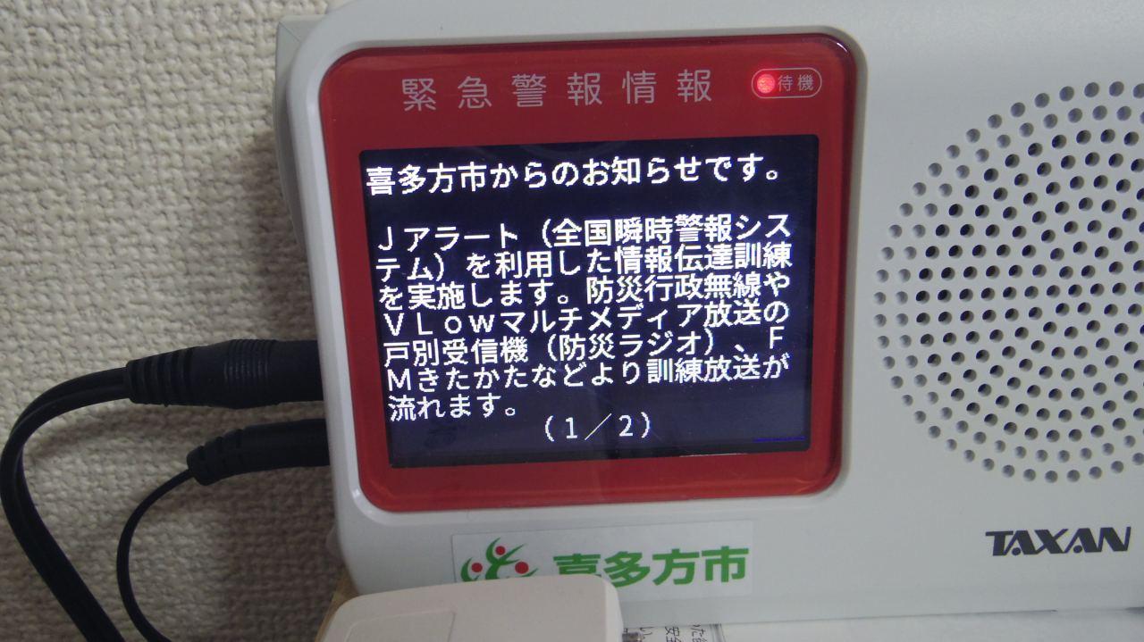 IMGP2927-s.jpg