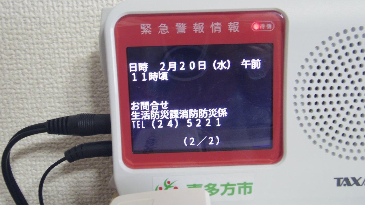IMGP2928-s.jpg
