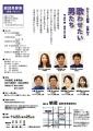 2018_11_からくり劇場_高知B