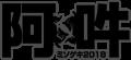 2018_12_ミソゲキ_愛知