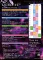 2019_2_四国学院大学身体表現と舞台芸術マネジメント・メジャー6期生_香川B