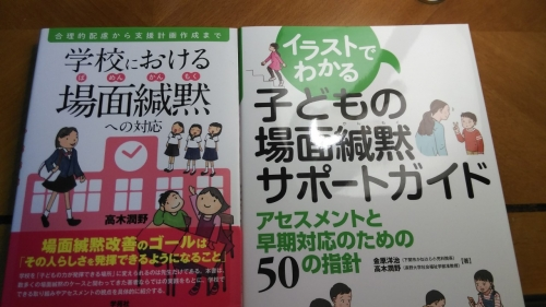 H31.2.23図書寄贈県立図書館②