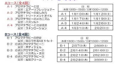 basic2019jan(blog).jpg