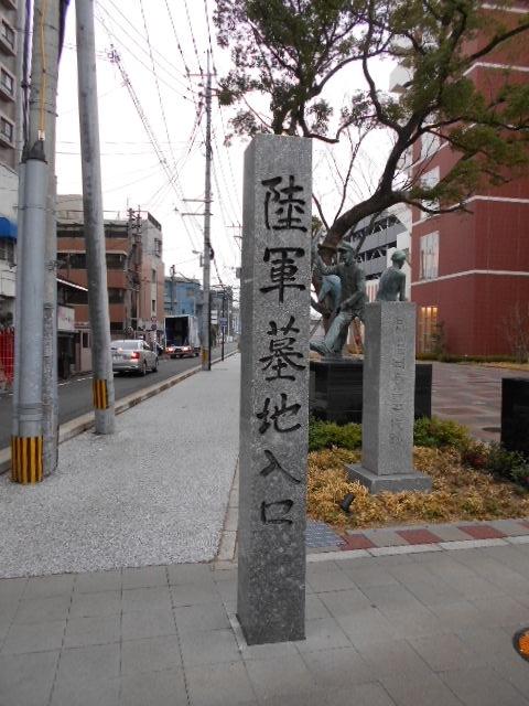福岡陸軍墓地 (1)