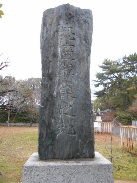 福岡陸軍墓地 (3)