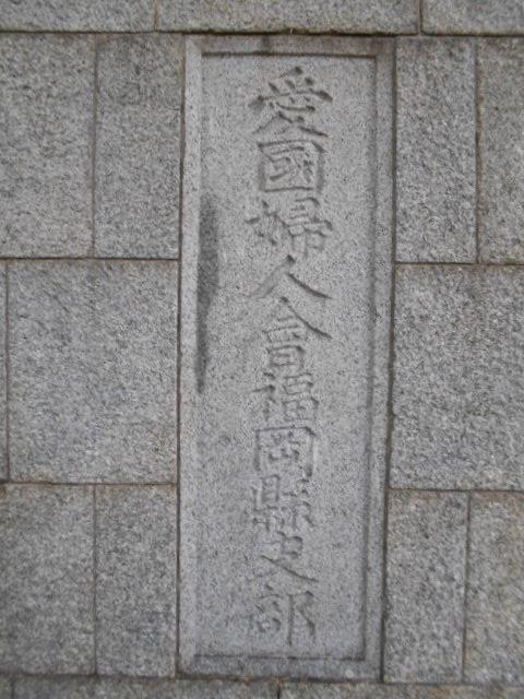 福岡陸軍墓地 (10)