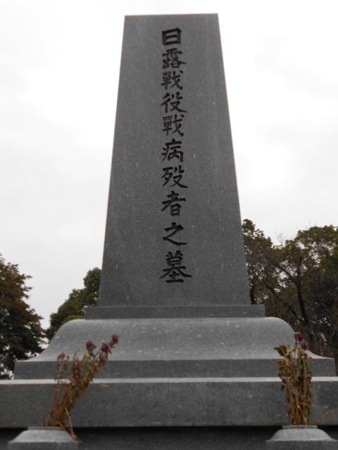 福岡陸軍墓地 (13)