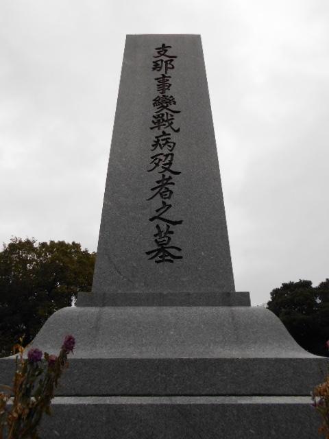 福岡陸軍墓地 (16)