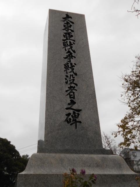 福岡陸軍墓地 (18)