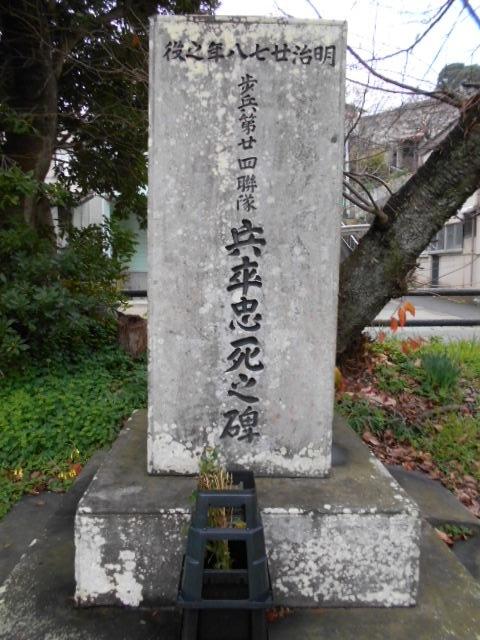 福岡陸軍墓地 (21)