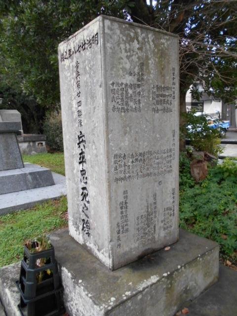 福岡陸軍墓地 (22)