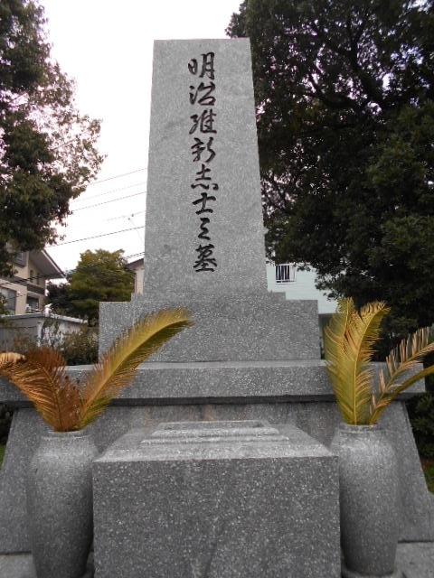 福岡陸軍墓地 (23)