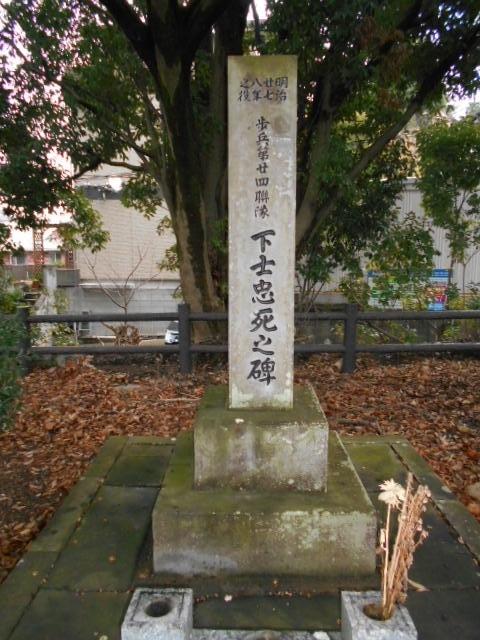 福岡陸軍墓地 (26)