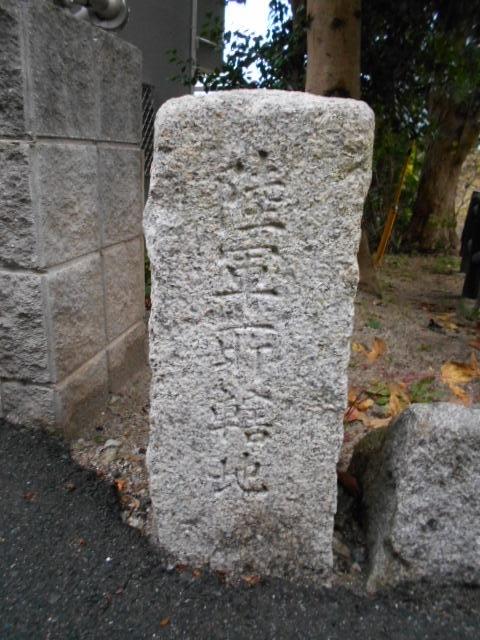 福岡陸軍墓地 (31)