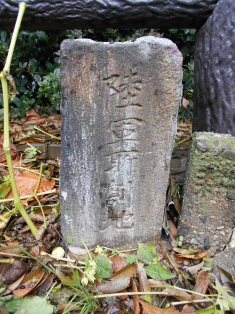 福岡陸軍墓地 (32)