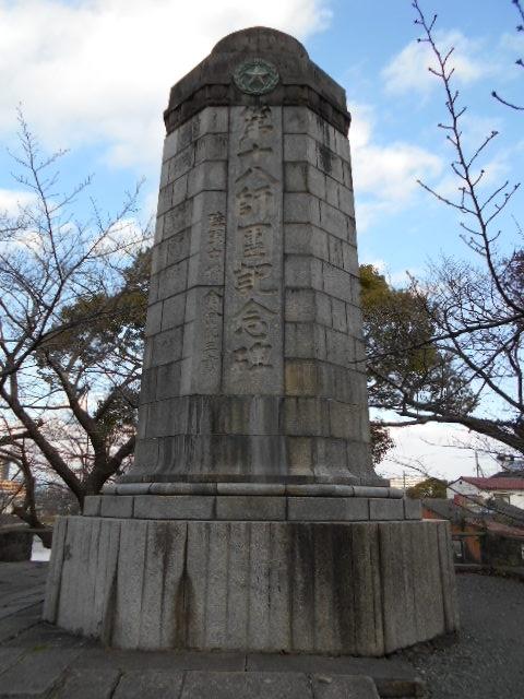 18D記念碑 (1)
