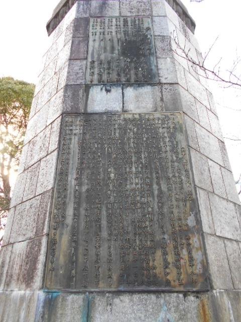 18D記念碑 (2)