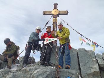 オーストリア最高峰クローズグロックナー133