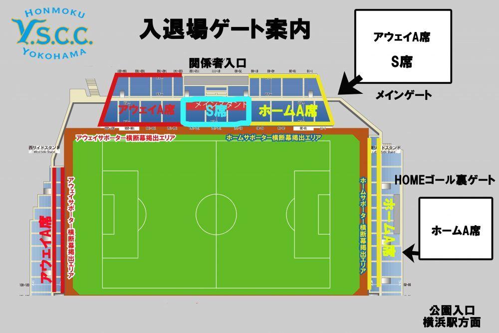 gate_0.jpg