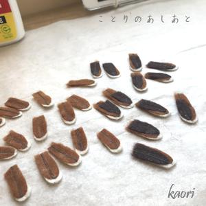 IMG_5934スズメ羽c