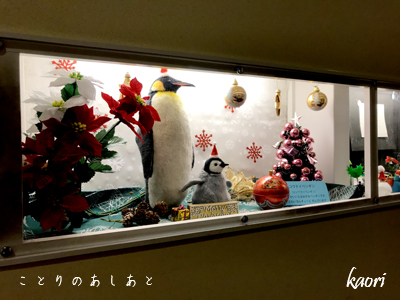 IMG_7913ペンギンペンギン