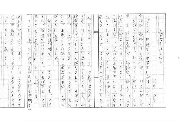 22kousei1.jpg