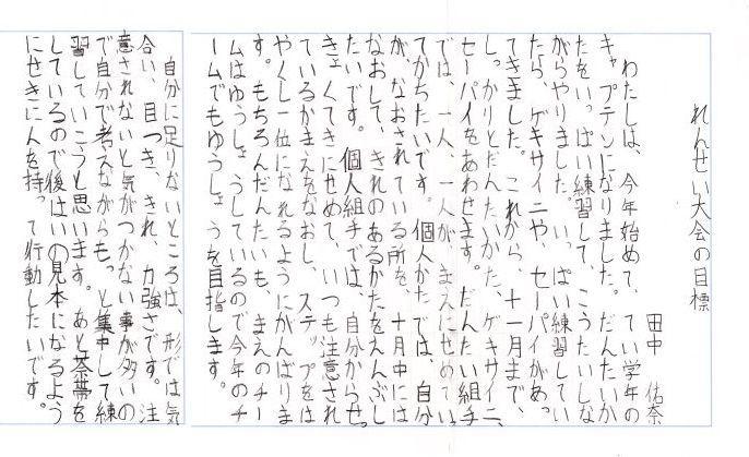 28yuna1.jpg