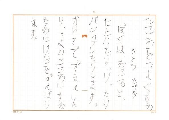 4hizuki.jpg