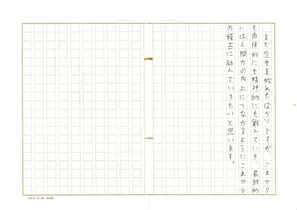 9daisuke2.jpg
