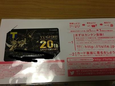 2018102302 (15)